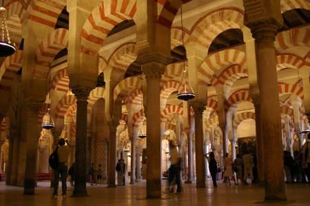 mezquitainside.jpg