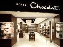 Hotel Chocolat - shop